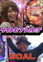 サイトセブンカップ #364 28シーズン 桜キュイン vs ゼットン大木(後半戦)【動画配信】