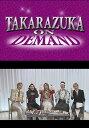 TAKARAZUKA NEWS Pick Up 「I LOVE 宝塚 花組スペシャル Part.1」〜2012年10月より〜【動画配信】