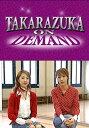 TAKARAZUKA NEWS �v���C�o�b�N�I�u��g��˃o�E�z�[�������wDAYTIME�@HUSTLE