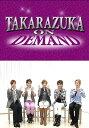 TAKARAZUKA NEWS Pick Up 「I LOVE 宝塚 月組スペシャル Part.2」〜2012年8月より〜【動画配信】
