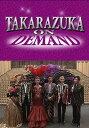 TAKARAZUKA NEWS Pick Up #242「星組宝塚大劇場公演 『オーシャンズ11』 突撃レポート」〜2011年11月より〜【動画配信】
