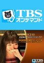 SKE48 ZERO POSITION SP 須田亜香里 中国語アイドルへの道〜アイドルとして 人間として〜完全版【動画配信】