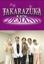 TAKARAZUKA NEWS Pick Up #15「花組全国ツアー公演『うたかたの恋』『エンター・ザ・レビュー』稽古場レポート」【動画配信】