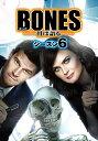 ボーンズ/BONES -骨は語る- シーズン6 第5話 コンクリートに消えた骨【動画配信】