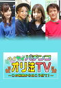 ハイサイ☆パチンコオリ法TV #8 珍留VSソフィー 後半戦【動画配信】