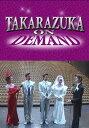 TAKARAZUKA NEWS Pick Up #79「月組宝塚大劇場公演『ME AND MY GIRL』舞台レポート」【動画配信】