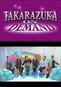 星組公演『宝塚ジャポニズム〜序破急〜』『めぐり会いは再び 2nd 〜Star Bride〜』『Etoile de TAKARAZUKA』の東京公演を前に、バラエティ豊かなメンバーが舞台の見所など、エピソードを大披露!!「タカラヅカの舞台、この角度から見たらもっと楽しめる」「こんなエピソード、紹介しちゃいます!!」など、東京公演を前に、大劇場で観劇した人も、東京で初めてご覧になる方も更に公演が楽しめるエピソードをどうぞお楽しみください。(c) 宝塚歌劇団星組公演『宝塚ジャポニズム〜序破急〜』『めぐり会いは再び 2nd 〜Star Bride〜』『Etoile de TAKARAZUKA』の東京公演を前に、バラエティ豊かなメンバーが舞台の見所など、エピソードを大披露!!「タカラヅカの舞台、この角度から見たらもっと楽しめる」「こんなエピソード、紹介しちゃいます!!」など、東京公演を前に、大劇場で観劇した人も、東京で初めてご覧になる方も更に公演が楽しめるエピソードをどうぞお楽しみください。壱城あずさ如月蓮天寿光希十碧れいや麻央侑希礼真琴星組(c) 宝塚歌劇団