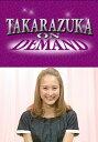 TAKARAZUKA NEWS Pick Up 「I LOVE 宝塚 花組 桜一花」〜2012年4月より〜【動画配信】