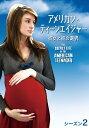 アメリカン・ティーンエイジャー シーズン2 彼女と彼の選択 第11話 出産【動画配信】