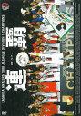鹿島アントラーズ シーズンレビュー2008 〜連覇〜【動画配信】