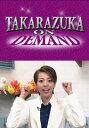 TAKARAZUKA NEWS Pick Up 「ゲストコーナー 夢乃聖夏」〜2015年3月より〜【動画配信】