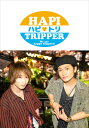 HAPI TRIPPER(ハピトリ) #8「嵐の前の静けさ」【動画配信】