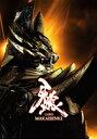牙狼<GARO> 〜MAKAISENKI〜 第11話 咆哮【動画配信】