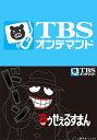 笑ゥせぇるすまん【TBSオンデマンド】 第31話 五月病【動画配信】