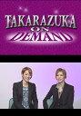 TAKARAZUKA NEWS Pick Up #348「朝夏まなと×七海ひろき『風と共に去りぬ』トーク」〜2013年11月より〜【動画配信】