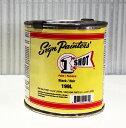 1SHOT レタリングエナメル 199L レタリングブラック 塗料 ペイント 塗装 車 バイク 建築 カラー デザイン アート カスタムカラー ピンストライプ グラフィック