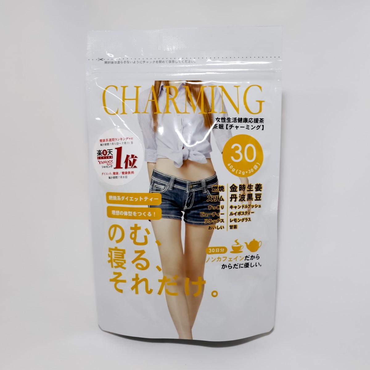 送料無料茶眠(チャーミング)×4袋セット60g(2g×30包)