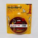 寵物, 寵物用品 - 【送料無料】 ストロングロープ Mサイズ中・小型犬用 1m40×3本