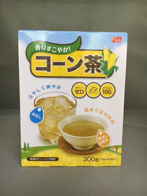 コーン茶×3箱セット とうもろこし オンガネジャパン 香りすこやか! カロリーゼロ ノンカフェイン とうもろこし100% 無漂白ティーバッグ使用 水出し 煮出し お湯出し 送料無料