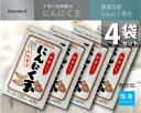 【送料無料】国内産にんにく使用 にんにく玉(にんにく卵黄)60粒入 4袋セット