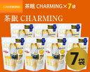 【送料無料】茶眠(チャーミング)60g(2g×30包)×7袋