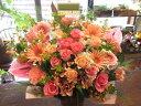 送料無料 結婚祝い 花 ご用途「ご結婚お祝い」アレンジメント♪Wedding Arrangement
