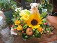 送料無料 バラとひまわりとくまさんのアレンジメント花 ひまわり アレンジメントフラワー ギフト 誕生日 プレゼント 女性 女友達 母 花 ギフト プレゼント 誕生日 結婚記念日 結婚祝い お祝い 花 プレゼント 楽屋花 発表会 出産祝い 花 ギフト プレゼント 花