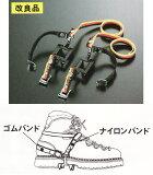 【MOTIZUKI】mini-5アイゼン ナイロンバンド装着セット