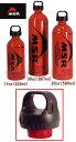 【MSR】Fuel Bottles 20oz(590ml)チャイルドロック機能付キャップ