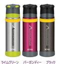 【THERMOS】サーモス 山専ボトル FFX-500