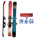 【 SNOW HIKE CS 】(ノーマルシール加工)・ノーマルビンディング付−送料無料ー