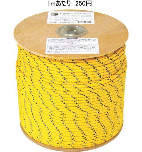 【 finetrack 】 フローティングロープ 6.5mm(1m/250円)