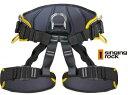 【 SINGING ROCK 】SIT WORKER 3Dシットワーカー3D(スタンダードバックル)●送料無料●