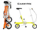 【 Pacific Cycles Japan 】【 特価 】2016 CarryMe キャリーミー(ソリッドタイ