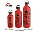 【MSR】Fuel Bottles 20oz(590ml)フューエルボトル 20oz(590ml)チャイルドロック機能付キャップ