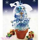 【エントリー5倍 20日まで】ビーズキット 実用小物・インテリアキット クリスマスキット ツリー・ブルー No.112|ビーズ|ツリー|クリスマス|リース|手作り|クリスマスアイテム|