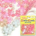 ビーズ Beads・Beads アクリルミックスパック No.1 ピンク 【メール便可】|ビーズ|パーツ|アクリル|ミックスパック|手づくり|手芸|シュゲール|トーカイ|