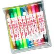 クラフト ホビークラフト ペインティング用具 布用染色ペン ツイン 10色セット 【ネコポス可】