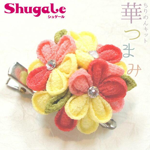 クラフト ちりめんキット 華つまみ 桃(もも) 【メール便可】...:shugale:10044220