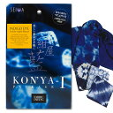"""クラフト レザークラフト 用具 紺屋藍(KONYA-I)本格藍染 紺屋""""藍"""" 【SEIWA】革用 染料 leathercraft レザークラフト用"""
