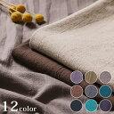 生地 綿麻混生地 【期間限定送料無料】 綿麻タンブラー6600 【メール便可】生地|綿麻|生地|日本製|