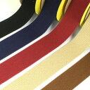 Cotton Memory アクリルテープ 38mm巾|カバンテープ かばんテープ 持ち手テープ カバン 鞄 持ち手 かばんテープ カバンテープ 鞄テープ 持ち手テープ 38mm 無地 シュゲール