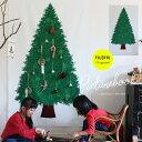 ツリータペストリー 絵本風ツリーパネルオックス 90cm単位|クリスマス 生地 布製 北欧調 壁紙 布地 トーカイ 写真背景 布 ウッド柄パネル 北欧 北欧調 クリスマスツリー トーカイ 壁紙 生地 布 布地の写真