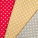 プディング ドット2 オックス(1m単位) 切売り 切り売り 生地 布 布地 プディング 赤 ベージュ グレー 灰色 入園 入学 女の子 男の子 シンプル カラーオックス