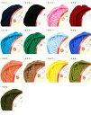 編み物 毛糸 ウイスター毛糸 カラフルメイト