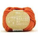 編み物 毛糸 ウイスター毛糸 NEW洗えるメリノ 並太
