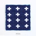 編み物 手織り機 ダルマ「絵織亜」 絵織糸 クロス 【メール便可】