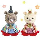 編み物 オリムパスキット くまの桃雛 あみぐるみ ひなまつり 桃の節句 くま 人形 