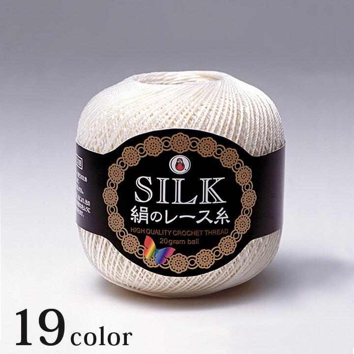 ダルマ 絹のレース糸 #30