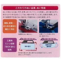 HZL-G100上位機種|HZL-G200同型|ミシン|ジューキ|JUKI|本体|自動糸調子|フットコントローラー|自動糸切り|BOX送り|ランキング|エクシード|グ